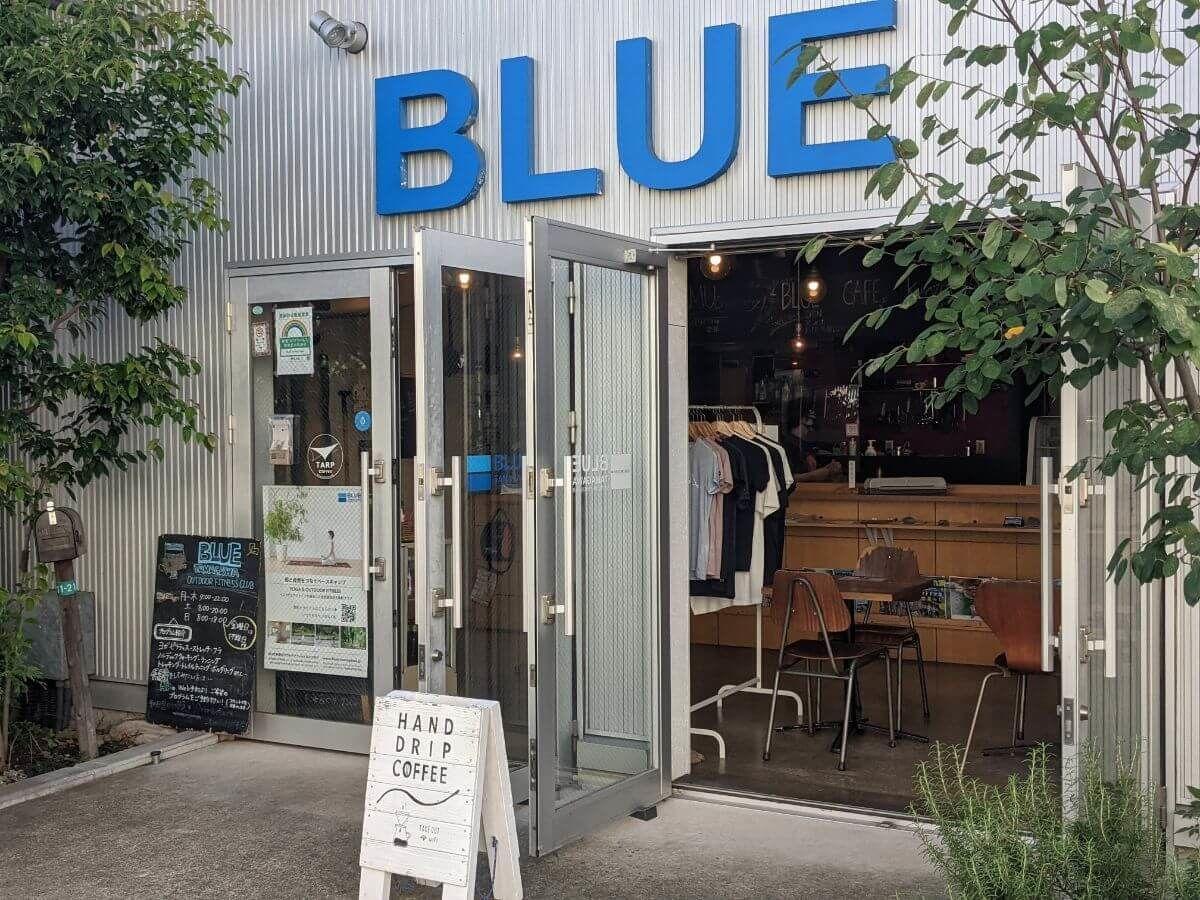 BLUE TAMAGAWAの外観