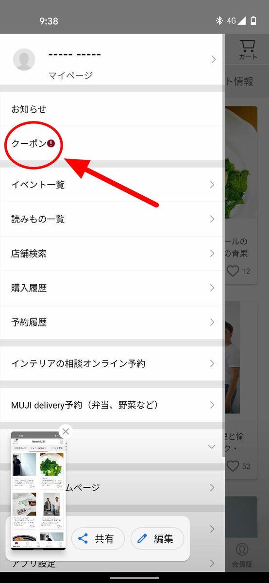 f:id:sohhoshikawa:20211004095508j:plain