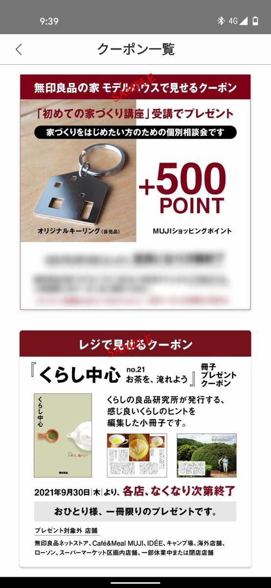 f:id:sohhoshikawa:20211004095618j:plain
