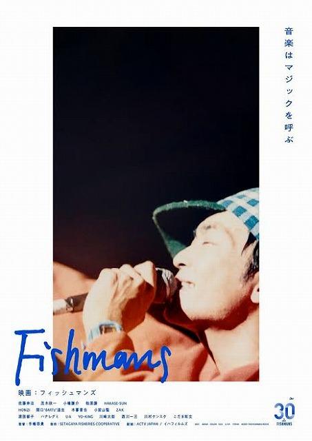 f:id:sohji-low:20210721123559j:plain