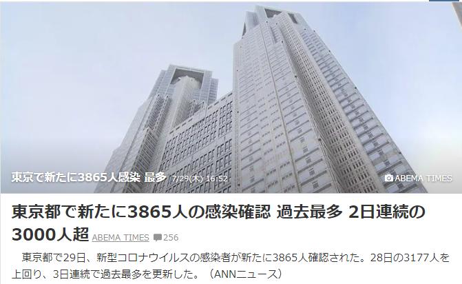 f:id:sohji-low:20210729165607p:plain