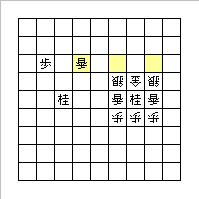 図_桂の動き(改)