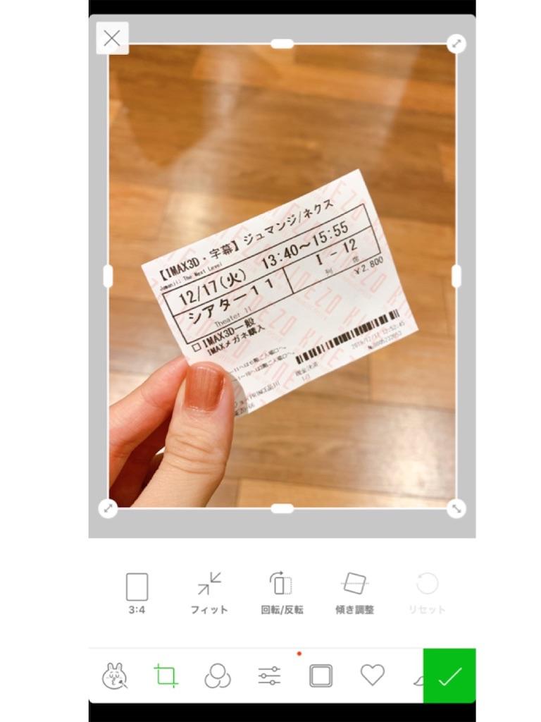f:id:soi_soooos88:20191230222357j:image