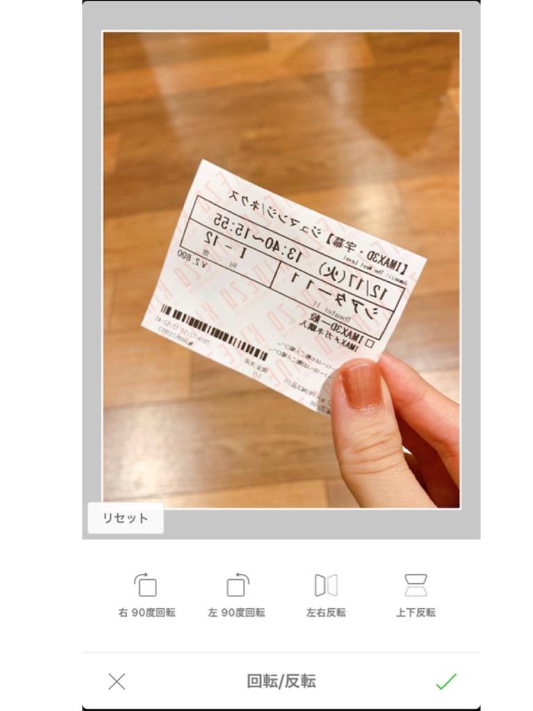 f:id:soi_soooos88:20191230222401j:image
