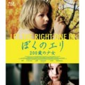 f:id:soichi_ueno:20140721030029j:image:medium:left