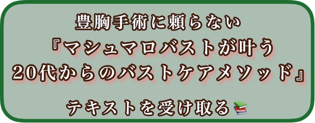 f:id:soilmomo:20200520101907p:plain