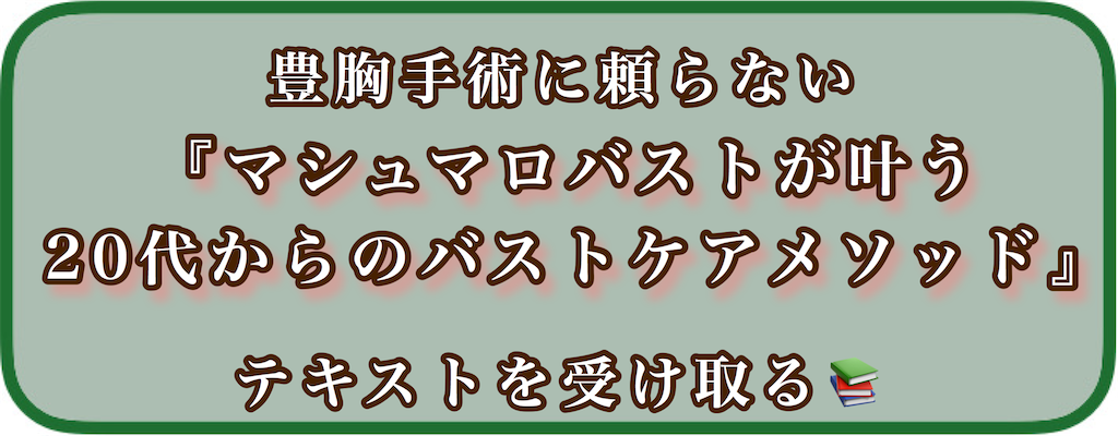 f:id:soilmomo:20200520103241p:image