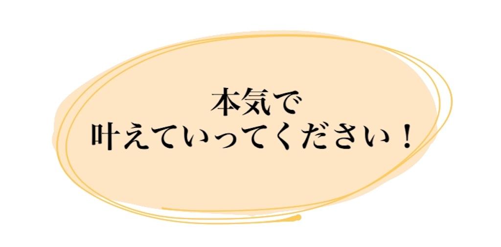 f:id:soilmomo:20200520103651j:image