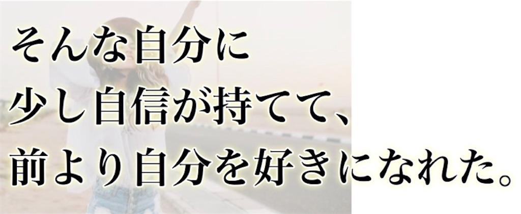 f:id:soilmomo:20200520114749j:image