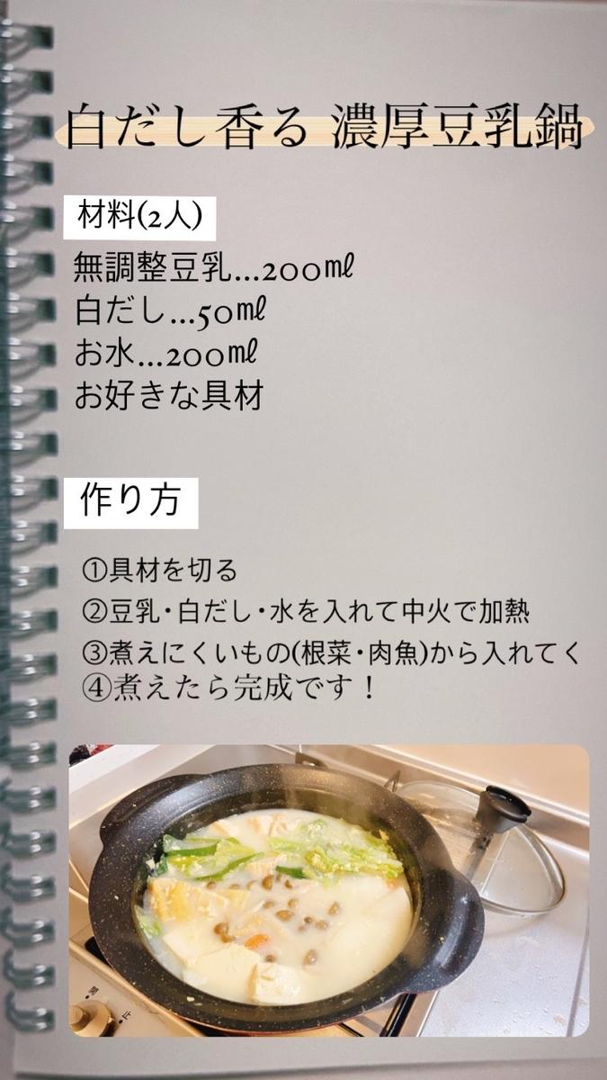f:id:soilmomo:20210222211728j:plain