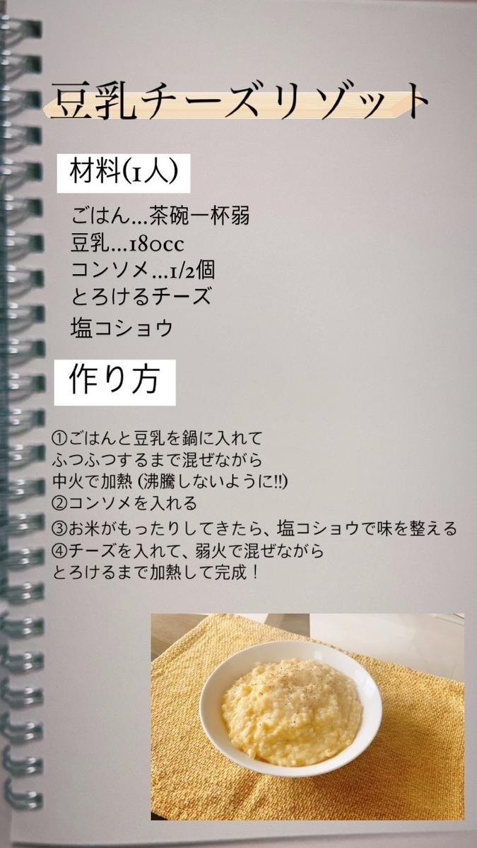 f:id:soilmomo:20210222212036j:plain