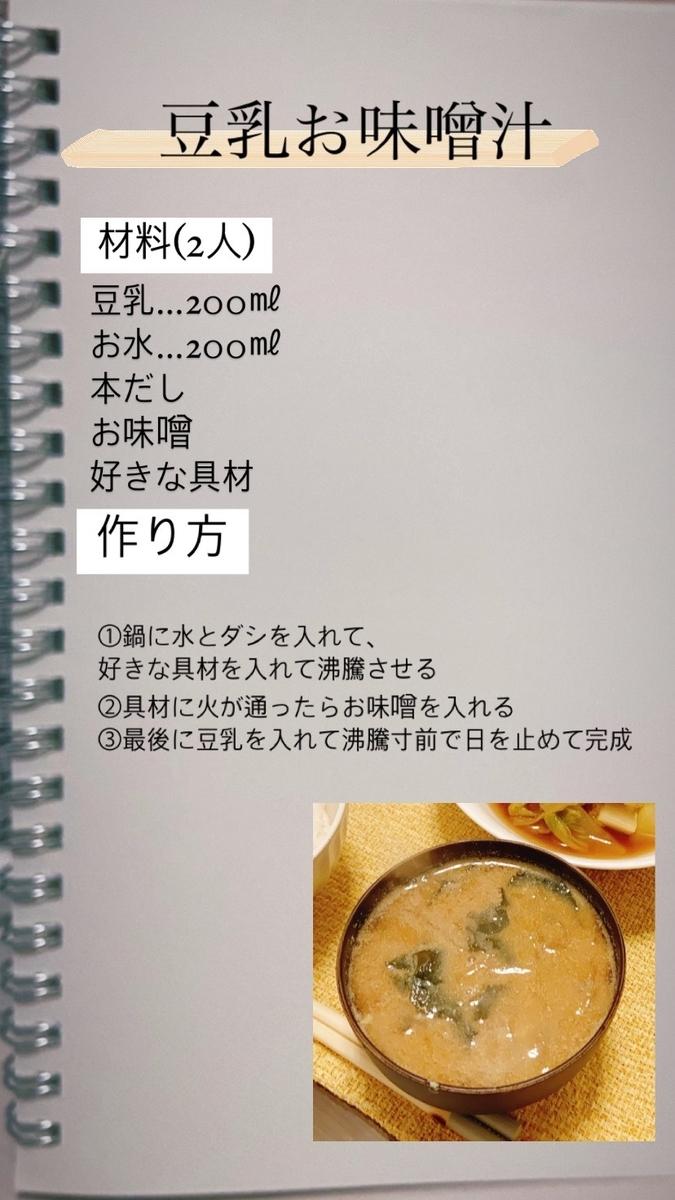 f:id:soilmomo:20210222212301j:plain