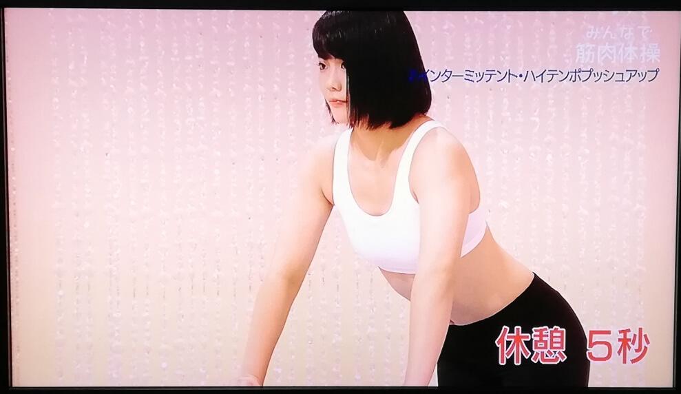 川村虹花さん