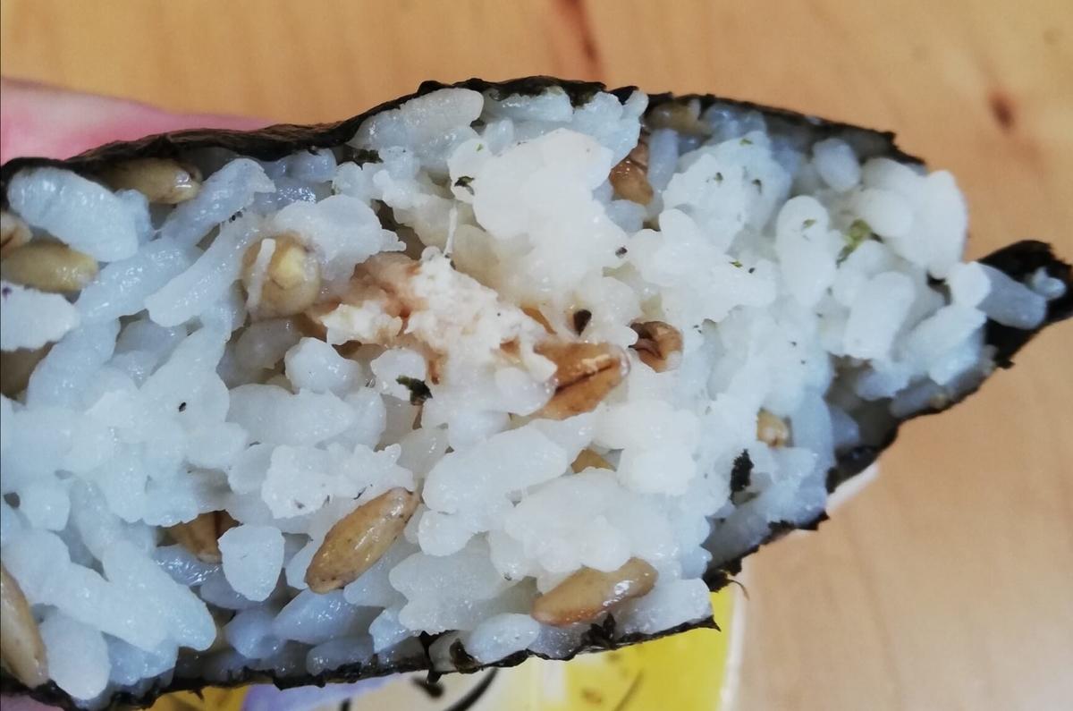 ファミマのスーパー大麦サラダチキンの具材