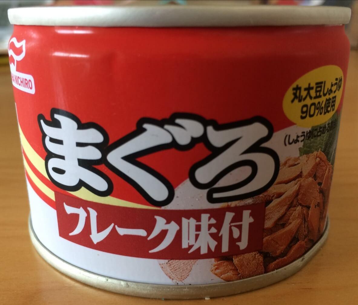 マルハニチロ まぐろフレーク味付け缶詰