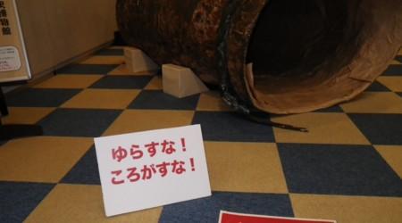 f:id:soishida:20130725100403j:image
