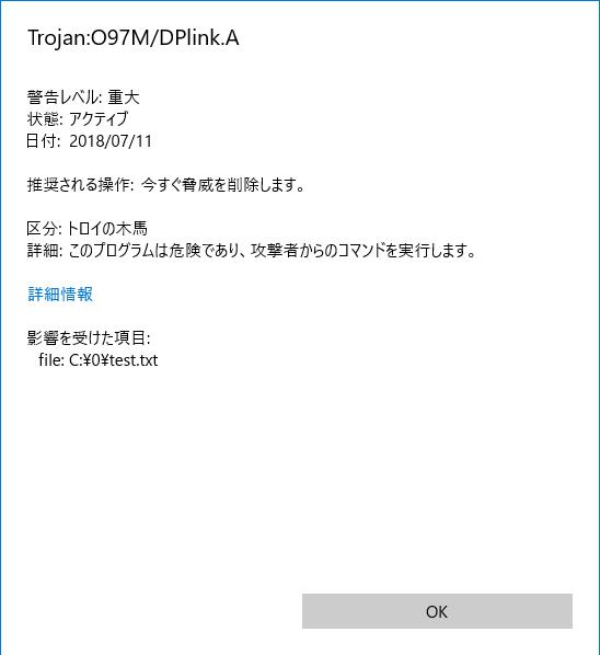 f:id:soji256:20180711231411p:plain:w548