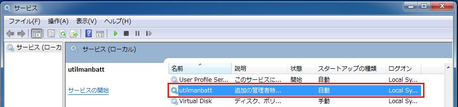 f:id:soji256:20180717000012p:plain