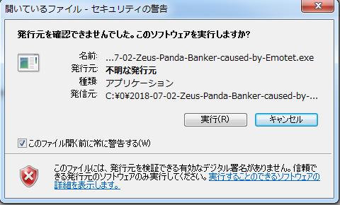f:id:soji256:20180717005852p:plain:w480