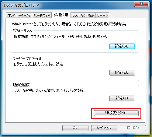 f:id:soji256:20180727214250p:plain