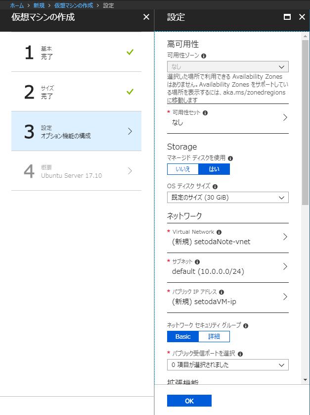 f:id:soji256:20180728114548p:plain:w627