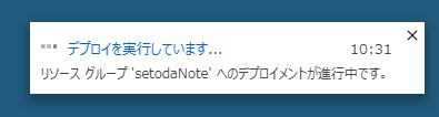 f:id:soji256:20180728114708p:plain:w395