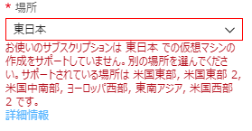 f:id:soji256:20180730204442p:plain:w279