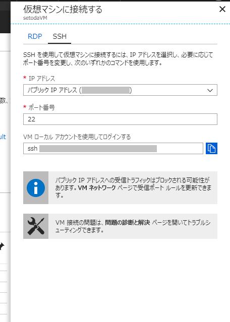 f:id:soji256:20180730204949p:plain:w456
