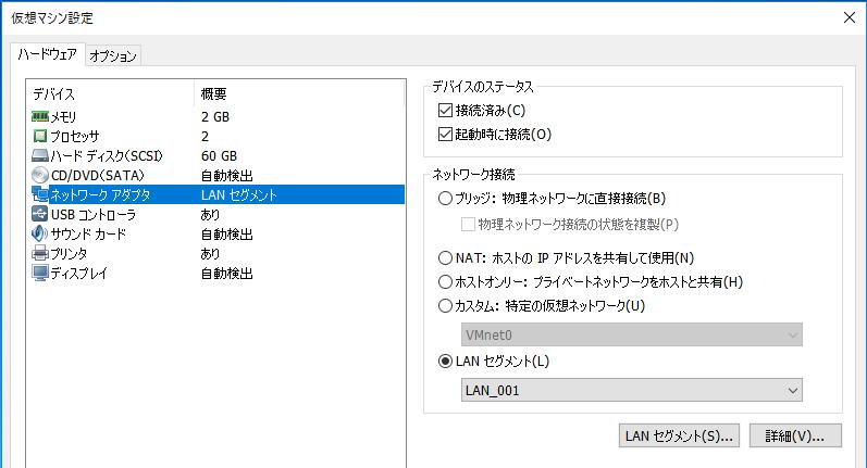 f:id:soji256:20180805102910p:plain