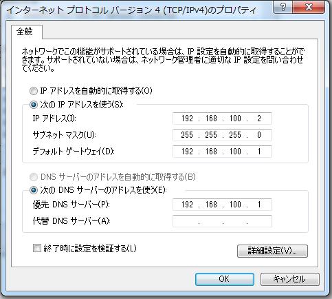f:id:soji256:20180805102954p:plain:w483