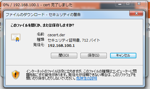 f:id:soji256:20180805104510p:plain:w507