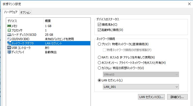 f:id:soji256:20180805125214p:plain