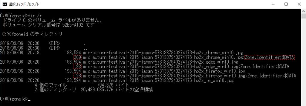 f:id:soji256:20180906203533p:plain