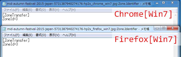 f:id:soji256:20180906204917p:plain