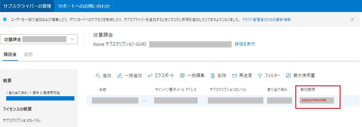 f:id:soji256:20190604194320p:plain