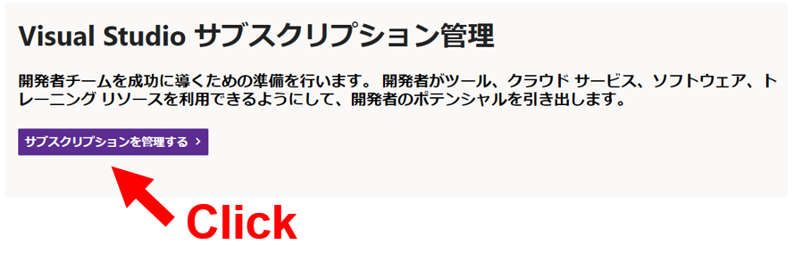 f:id:soji256:20191124231723p:plain