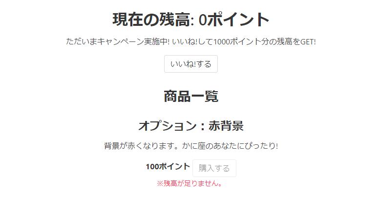 f:id:soji256:20191126194540p:plain