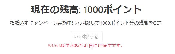 f:id:soji256:20191126194924p:plain