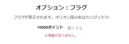 f:id:soji256:20191126195416p:plain