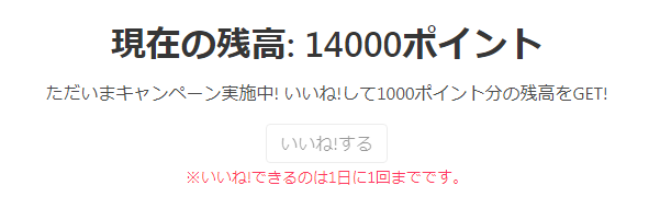 f:id:soji256:20191126202301p:plain