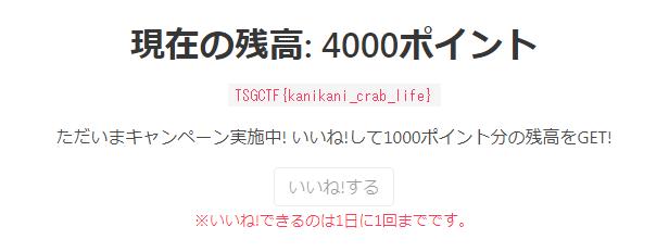 f:id:soji256:20191126202419p:plain
