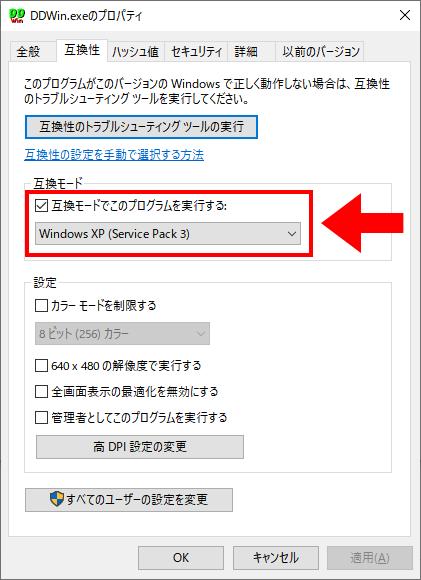 f:id:soji256:20191204231859p:plain:w350