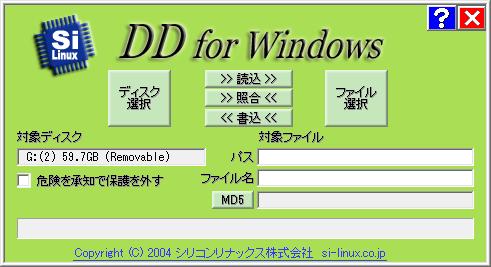 f:id:soji256:20191204232604p:plain:w450