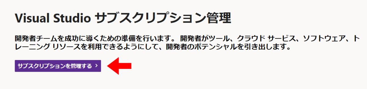 f:id:soji256:20191225201354p:plain