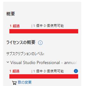 f:id:soji256:20200113114504p:plain:w220