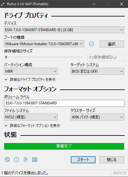 f:id:soji256:20200426182321p:plain:w360