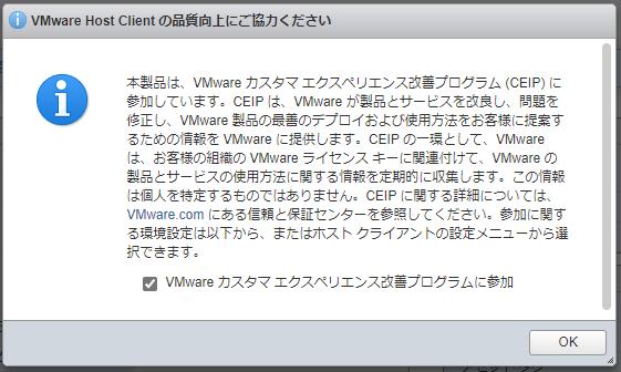 f:id:soji256:20200427093636p:plain:w450