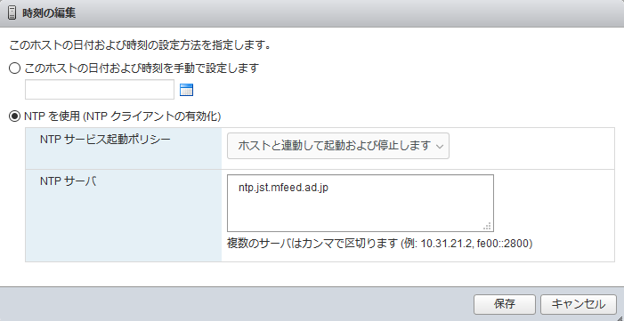 f:id:soji256:20200427230443p:plain