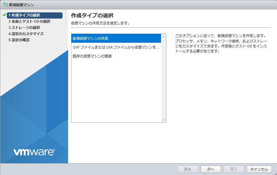 f:id:soji256:20200506113007p:plain