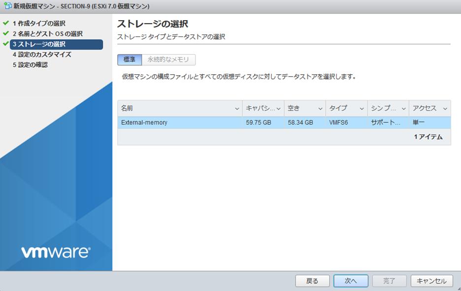f:id:soji256:20200506113109p:plain
